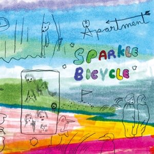 Apartment - Sparkle Bicycle