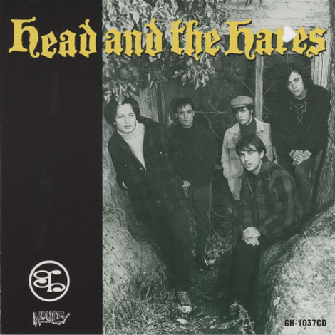 Head And The Hares – Head And The Hares