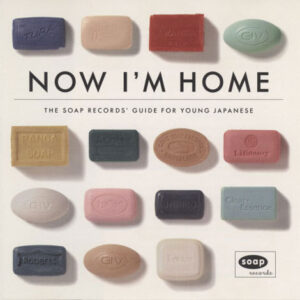 Various – Now I'm Home